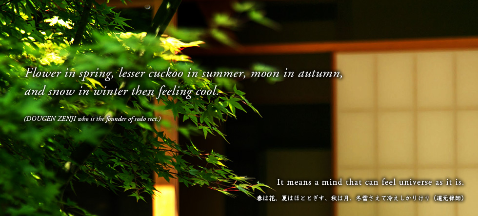 Flower in spring, lesser cuckoo in summer, moon in autumn, and snow in winter then feeling cool.