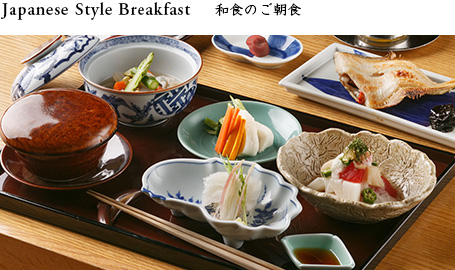 Japanese Style Breakfast 和食のご朝食